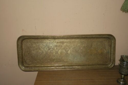 """Rare Vintage Islamic Hand Chased Copper Brass tray  Head of 8 Kings 8.5"""" x 23"""""""