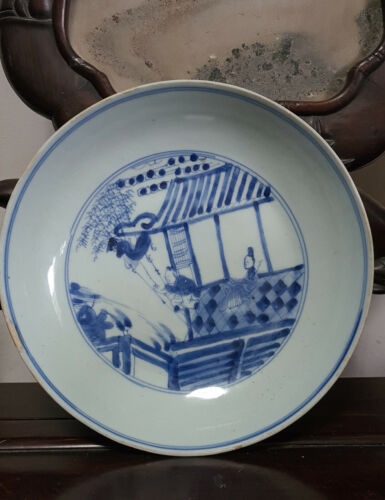 Qing Kangxi  Blue and white plate (mother and childl)