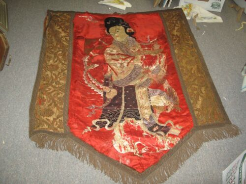 Antique Chinese Silk & Metallic  XI WANGMU Goddess Embroidery Tapestry Asian