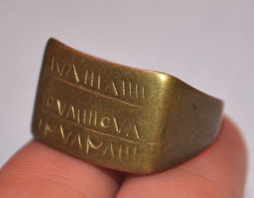 Antique African Tuareg Ethnic Tribal Metal Ring Niger, Africa - Ring Size 9 1/2