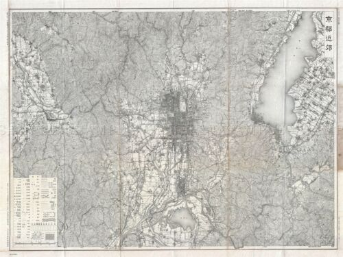 GEOGRAPHY MAP ILLUSTRATED ANTIQUE SHOWA TOPOGRAPHIC KYOTO POSTER PRINT BB4476A