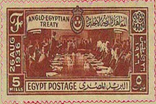 PHOTO MAGNET Egypt 1925 Thoth Carving Name 5m Reproduction