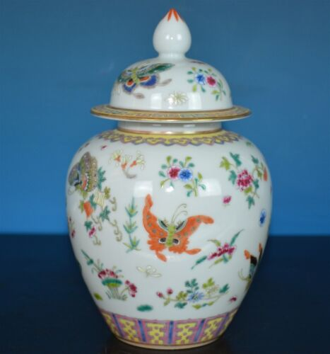 EXQUISITE CHINESE FAMILLE ROSE PORCELAIN JAR MARKED QIANLONG RARE P8892