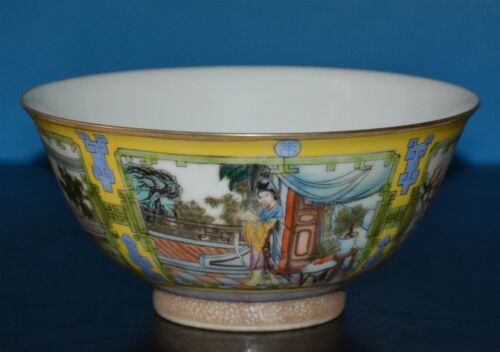EXQUISITE ANTIQUE CHINESE FAMILLE ROSE PORCELAIN BOWL MARKED QIANLONG RARE K9682