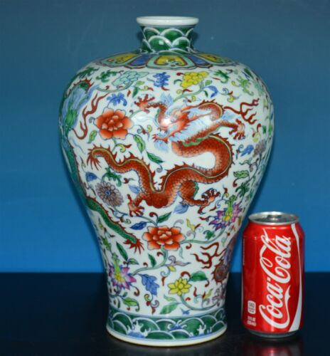 STUNNING ANTIQUE CHINESE DOUCAI PORCELAIN MEIPING VASE MARKED QIANLONG A6000