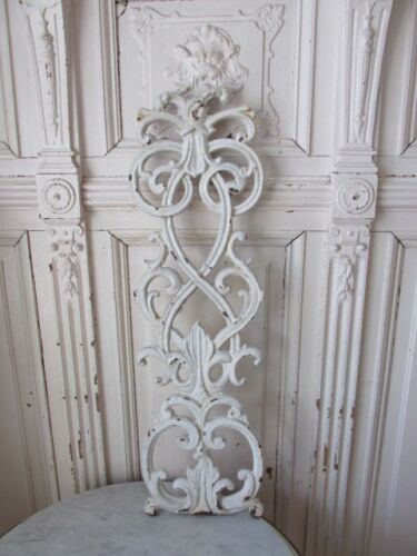 AWESOME OLD ARCHITECTURAL Salvaged METAL DECOR Fence Piece ORNATE Chippy White