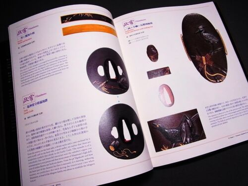 ISHIGURO-School's Tsuba & Sword fittings picture Book w English texts by NBTHK