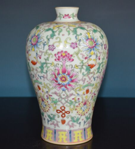 STUNNING CHINESE FAMILLE ROSE PORCELAIN MEIPING VASE MARKED QIANLONG RARE N7282