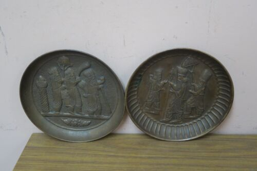 """Set @ 2 Vintage  Hand Chased Embossed Copper 8.5"""" Tray Plate Persepolis"""