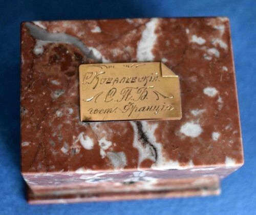 Antique Russian St. Petersburg Russia Hotel Presentation Gold Plaque Stone Box
