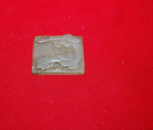 Chinese Pale Green Jade Carved Dragon Plaque