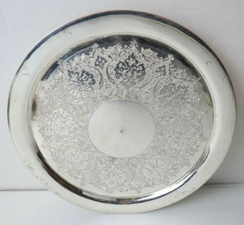 """Vintage Persian SOLID SILVER 84 (.875 Silver) 6 3/8 """" Plate Hallmarked 173 grams"""