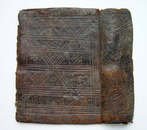 VERY OLD LEATHER COVER FROM ARABIC MANUSCRIPT KORAN C. 1680