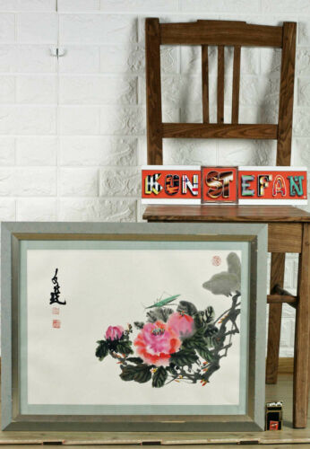 Asian Probably Watercolour Older Antique China Grille Grasshopper Blossom Flower
