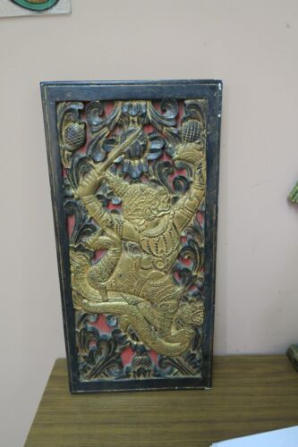 """Vintage Hand Carved Asian Cambodian Wood Gold Panel Sculpture Figure 10"""" x 21"""""""