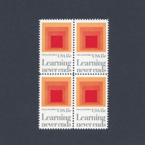 """Josef Albers """"Homage to the Square"""" - Vintage Mint Set of 4 Stamps 41 Years Old!"""