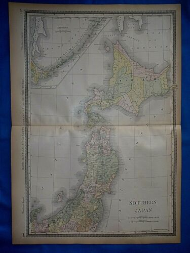 2pcs Vintage 1882 Atlas Maps ~ JAPAN in 2 - NORTH & SOUTH ~ Old & Authentic