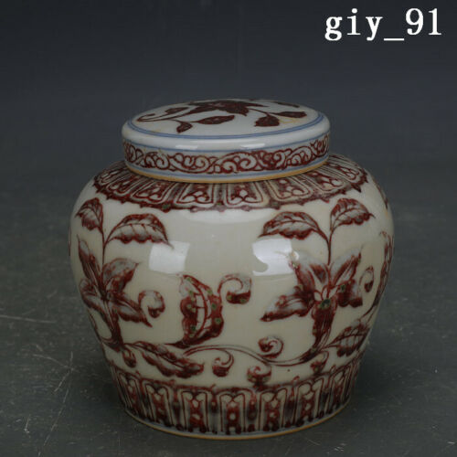 OLD  ancient  China  the Ming dynasty  Underglaze red  Morning glory  pot