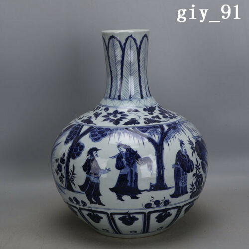 China  Yuan dynasty  Blue and white  Character story pattern  Celestial bottle
