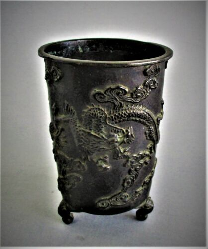 Antique Chinese Bronze  Brush Pot with Dragons