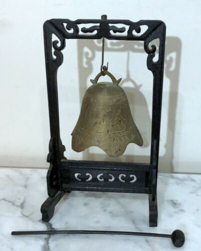 VINTAGE CHINESE BRASS BELL WITH GONG AND CARVED WOOD SUPPORT FRAME