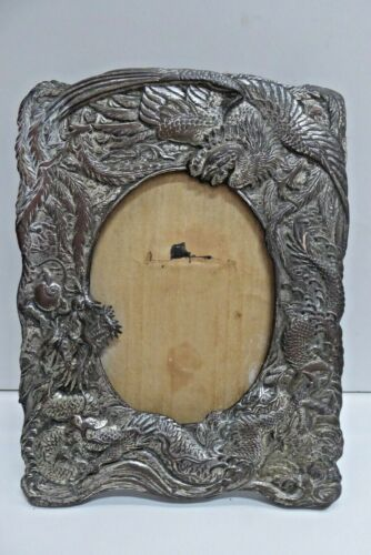 VINTAGE SILVER PLATED CHINESE EMBOSSED DRAGON DECORATIVE PICTURE FRAME